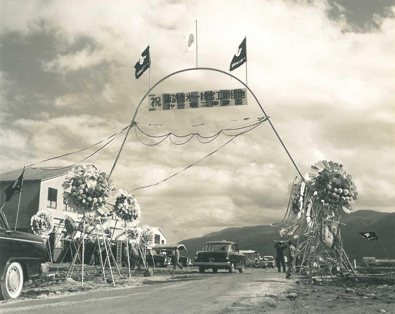 스와정밀공업단지(이전 당시의 모습)